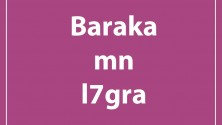 #Baraka, le nouveau mouvement qui reflète la voix du peuple marocain