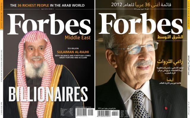 ForbesBil