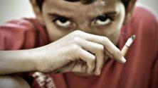 Étude : 2.8% des jeunes marocains sont des toxicomanes