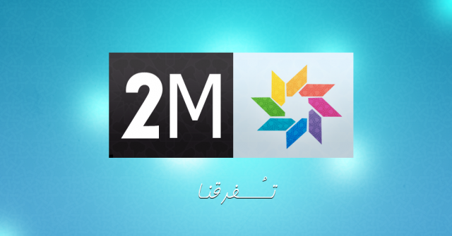 2m_logo_simulation_by_geatmorocco-d4awzox