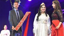 Saison des Miss marocaines : Voici Miss cerisette 2016