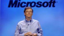 Bill Gates bientôt au Maroc pour un grand projet