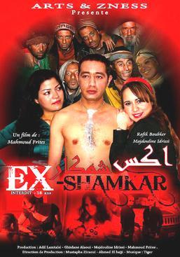 ex-chamkar