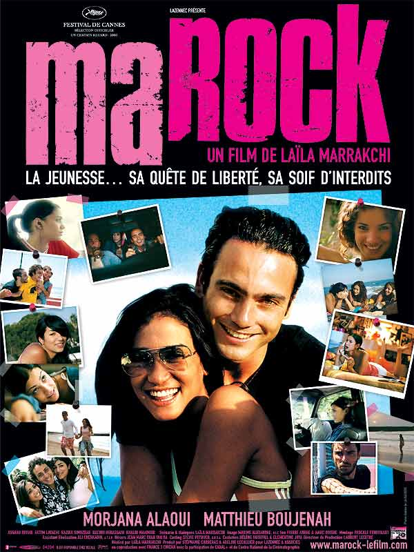 x chamkar film marocain gratuit