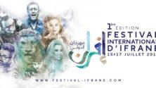 Festival international d'Ifrane : Une 1ère édition avec Kadim Al Sahir, Maître Gims et Najat Aâtabou