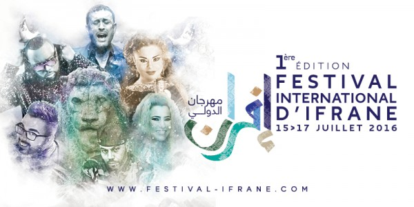banniere-festival-IFRANE-LOW-600x300