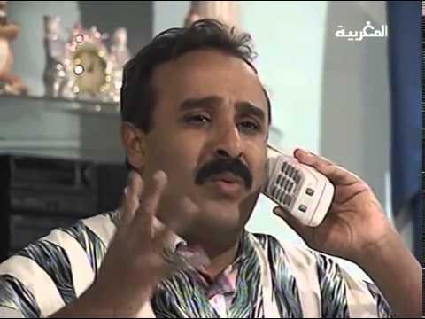 ana khouia w mratou