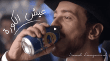 Pepsi arrête la diffusion de sa publicité avec Saad Lamjerred