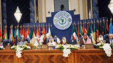 La raison de l'absence du Maroc au sommet Afro-Arabe