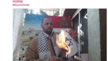 Polémique : Le drapeau israélien flotte à Marrakech et ça déplaît