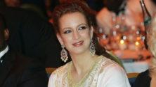9 choses à savoir sur le parcours académique de la princesse Lalla Salma
