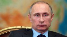 Vladimir Poutine impliqué dans le piratage des élections américaines
