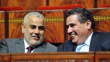 Comprendre en 4 points pourquoi le Maroc n'a toujours pas de gouvernement