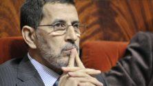 Le Roi Mohammed VI désigne Saâdeddine El Othmani chef du gouvernement