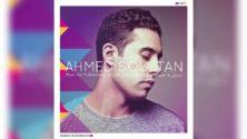 Ahmed Soultan en tournée acoustique 2017 dans tout le Royaume
