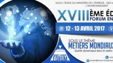 La 18ème édition du forum Mines-Rabat Entreprises s'annonce encore plus riche