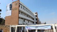 Voici le top 10 des meilleurs diplômes marocains
