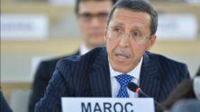 Le Maroc élu vice-président de l'Assemblée Générale de l'ONU