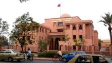 Le classement de Shanghai vient de sortir, et aucune université marocaine n'y figure