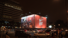 Casablanca : L'Korra Ardiya s'habille aux couleurs de Nike