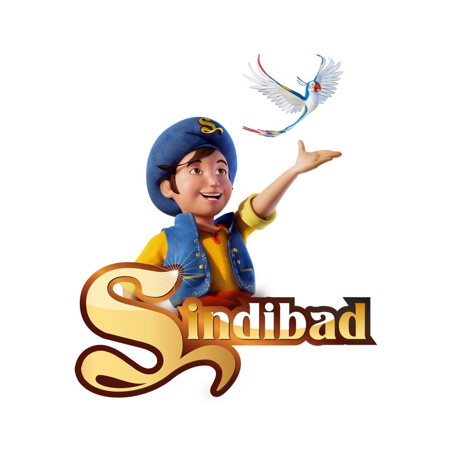 Le parc Sindibad