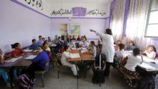 L'école publique marocaine en 12 points