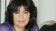 Le Prix Méditerranée pour les femmes 2017 décerné à cette Marocaine