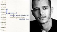Pourquoi ignorer ces lettres qui sont adressées à vous, jeunes Marocains ?