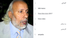 Une mise à jour de Facebook révèle les recherches des Marocains
