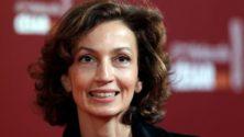 Une Marocaine en lice pour prendre la tête de l'Unesco