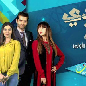 Une série marocaine