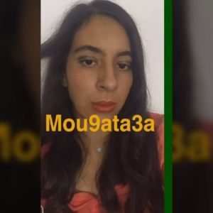 The tberguig / Asmaa El Arabi