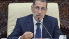 'Chikaya.ma', le premier portail national dédié aux réclamations lancé au Maroc