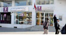 Maroc : Une hausse importante du chômage malgré 86 000 employés créés en 2017