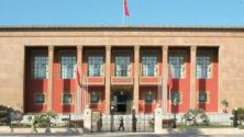 L'indice de l'Etat de droit classe le Maroc en 67ème position