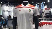 Voici le nouveau maillot du Maroc pour la Coupe du monde en Russie