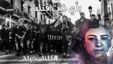 Viva España : Jusqu'où iront les Marocains pour venger la mort de Hayat ?