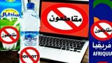Oulmès et Centrale Danone essuyent des pertes colossales suite au boycott des Marocains