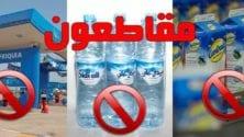 Voici ce que révèle une étude sur le phénomène boycott au Maroc