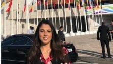 [Portrait] Sarah Ennmer : Jeune Marocaine représentant la femme et la jeunesse au sommet de la francophonie