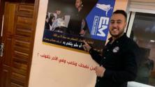 Après la fermeture de son institut, El Mehdi Meniar se préparerait à faire son comeback