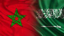 Pour la première fois, une marocaine se produit en Arabie Saoudite
