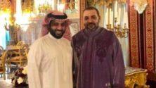 La deuxième édition de la Coupe arabe portera le nom du Roi Mohammed VI