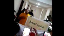 L'institut d'El Mehdi Maniar à El Jadida intercepté par les autorités ?