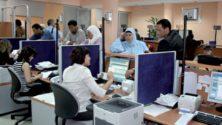 3000 fonctionnaires fantômes licenciés au Maroc…