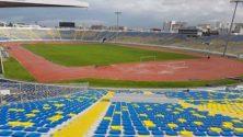 Le Complexe Sportif Mohammed V réouvre enfin ses portes !