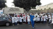 Les futurs médecins rejettent le projet d'accord du gouvernement marocain
