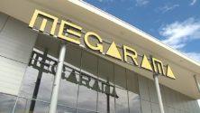 Megarama débarque à Rabat