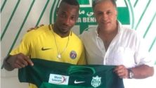 Recruté par le Raja de Béni Mellal, il se pointe en maillot du PSG