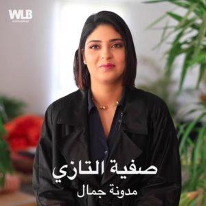 Safia Tazi